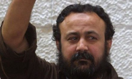 Barghouti's Wife Banned